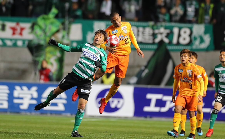 Matsumoto Yamaga vs Shimizu S Pulse